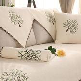棉線北歐沙發墊套罩四季通用棉麻布藝簡約現代防滑坐墊墊子沙發巾