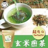 玄米煎茶 3gx20入 烘焙茶 穀物焦香 日本黃金玄米茶 冷泡茶 沖泡茶包 玄米茶 鼎草茶舖