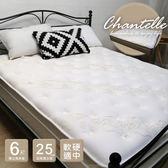 床墊 獨立筒 Chantelle香黛爾三線加高硬式獨立筒床墊/雙人加大6尺【H&D DESIGN】
