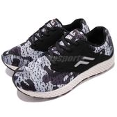 FILA 慢跑鞋 J308R 黑 白 特殊紋路 運動鞋 休閒鞋 流行 女鞋【PUMP306】 5J308R401