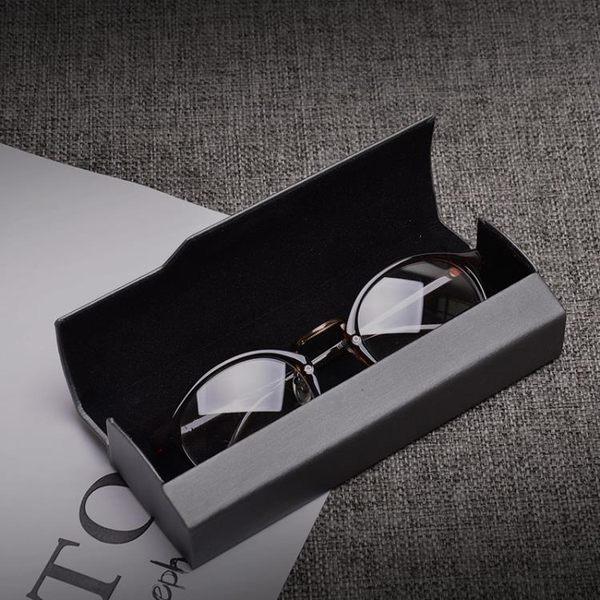 高檔金屬拉絲紋理鏡眼鏡盒男女士