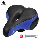 腳踏車坐墊鞍座軟通用舒適座墊