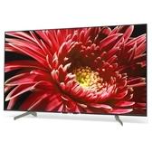 (含標準安裝)【SONY】65吋聯網4K電視KD-65X8500G