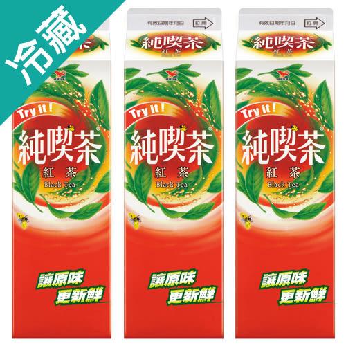 純喫茶紅茶960ML*3入/組【愛買冷藏】