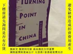 二手書博民逛書店Turning罕見Point In China by Mao T
