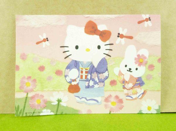 【震撼精品百貨】Hello Kitty 凱蒂貓~造型卡片-粉蜻蜓