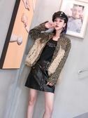 豹紋外套女歐洲站2018秋季新款歐貨潮歐美時尚寬鬆長袖毛茸茸夾克