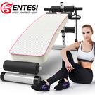 透氣款仰臥板仰臥起坐板運動健身器材家用健腹多功能收腹器腹肌板