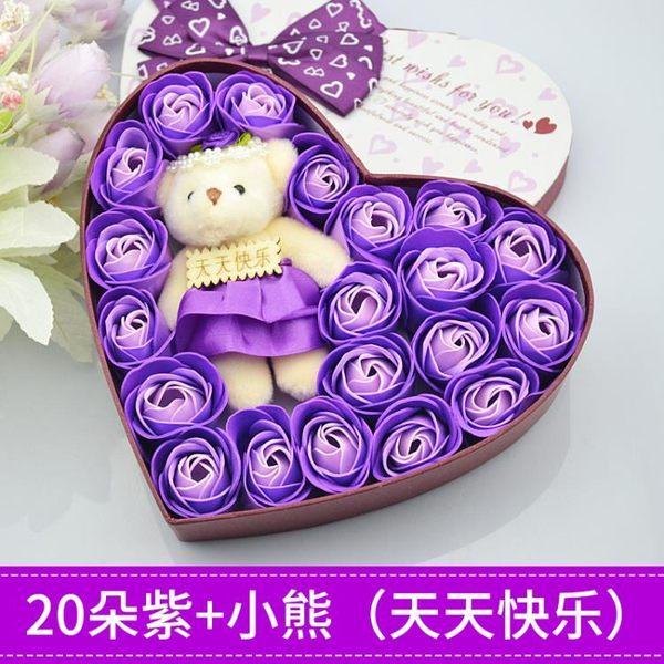 實用送給媽媽的40-50歲老師女生生日肥皂香皂花束禮盒『韓女王』