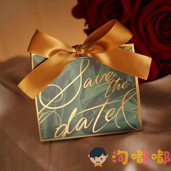 18個裝 手提袋禮盒包裝結婚禮物回禮品伴手禮紙盒【淘嘟嘟】