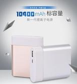 電池盒免焊接行動電源外殼DIY合金行動電源套料【全館免運】