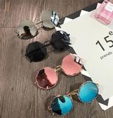太陽鏡 復古金屬鏤空圓形墨鏡粉色大框圓臉潮男鏡反光太陽鏡【限時八五鉅惠】