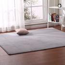 客廳地毯 兒童房間珊瑚絨地毯加厚客廳茶几地毯臥室滿鋪床邊純色地墊【快速】