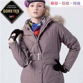 JORDON 橋登 女款兩件式GORE-TEX+羽絨 短版腰帶款風衣外套1088