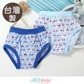 男童內褲(4件一組) 台灣製純棉三角內褲 魔法Baby~k51817