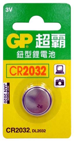 GP鋰電鈕型 GPCR2032