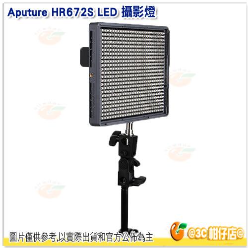 Aputure HR672S 攝影燈 包含電池970X2 CRI 95+ 公司貨 棚燈 持續燈 攝影燈 補光燈