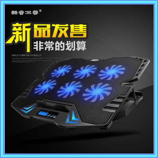 酷睿 K8 筆記本 電腦 散熱器 14寸15.6寸 靜音 降溫 風扇K8 筆電散熱器 MacBook 華碩 三星