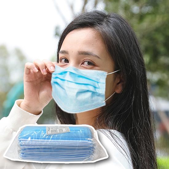成人口罩 口罩 平面口罩 三層口罩 非醫療級 拋棄式口罩 一次性 平面口罩(1包)【Z104】米菈生活館