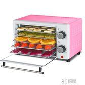 SANAKY/Q1乾果機食物脫水風乾機家用小型水果蔬菜肉類食品烘乾機igo 3c優購