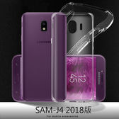 Xmart for SAMSUNG Galaxy J4 超薄清柔水晶保護套