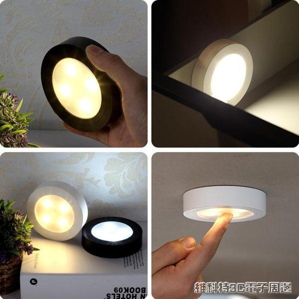 創意LED小夜燈迷你節能閱讀宿舍拍拍燈觸摸展櫥衣柜裝飾電池小燈 全館免運