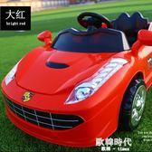 嬰兒童電動車四輪遙控汽車男女小孩搖擺充電童車寶寶玩具車可坐人 歐韓時代.NMS