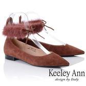 ★2018秋冬★Keeley Ann氣質甜美~毛絨兔耳腳踝綁帶全真皮平底鞋(豆沙色) -Ann系列