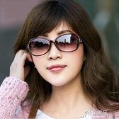 太陽鏡 新款潮女士時尚太陽鏡5030 歐美怡悅墨鏡 防紫外線眼鏡 16【快速出貨】