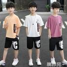 男童套裝 男童夏裝套裝新款韓版中大童時尚洋氣10兒童裝短袖潮夏季12歲 韓菲兒