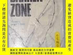 二手書博民逛書店《罕見The Barren Zone 》Toyoko Yamaz