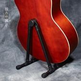 吉他架立式支架民謠電吉他墻壁掛鉤尤克里里地架家用琴架放置架子