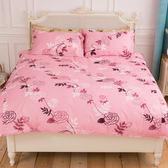 【Jenny Silk名床】玫璇隱曜.100%精梳棉.標準雙人床罩組全套