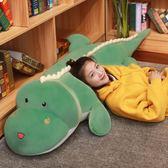 可愛恐龍毛絨玩具床上娃娃大號公仔 cf 全館免運
