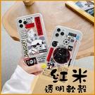 黑白武士 紅米Note9 Pro 紅米9T Note8 Pro 星際大戰 手機殼 軟殼 透明殼 輕薄 裸機 基本款 防摔 保護套