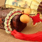 【雙11】風水天然葫蘆掛件文玩五帝銅錢葫蘆掛飾家居工藝裝飾品擺件折300