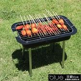 烤盤 韓式台灣專用110V多功能燒烤爐無煙不黏燒烤盤電烤爐肉串電燒烤架[【全館免運】]
