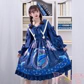 巴朵妮lolita星云鯨OP長袖連身裙洛麗塔日系小裙子【聚可愛】