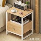 簡約床頭柜現代 客廳儲物收納柜 組裝文件柜子資料柜邊幾 js12237【小美日記】