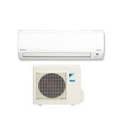 (含標準安裝)大金變頻冷暖分離式冷氣8坪RHF50RVLT/FTHF50RVLT