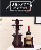 紅酒架紅酒杯架高腳杯架倒掛酒杯架酒瓶架紅酒架擺件家用 新年禮物