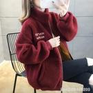 羊羔毛外套 羊羔毛絨衛衣女秋冬新款韓版寬鬆加絨加厚高領拉鏈外套ins潮 城市科技