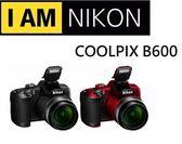 名揚數位 (分12/24期0利率) NIKON COOLPIX B600 望遠60X光學變焦 新機上市 國祥公司貨