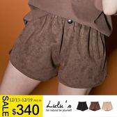 LULUS-Y假釦斜紋布鬆緊短褲-S-L-3色  現+預【04060932】