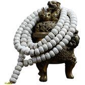 正月星月菩提子海南原籽手鏈女108顆佛珠手串男 毛感料素珠