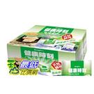 [COSCO代購] 促銷至10月30日 W109293 健司 時刻原味蘇打餅乾 20公克 X 40入(6組)