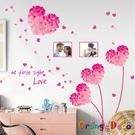 壁貼【橘果設計】粉紅愛心 DIY組合壁貼...
