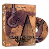 索命刑具:中世紀發明DVD 音樂影片購