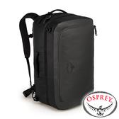 【美國OSPREY】Transporter Carry-on Bag 44 旅行背包『黑色』10002066 後背包.大背包.健行.多口袋