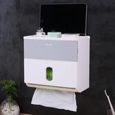 衛生間紙巾盒 免打孔捲紙筒抽紙廁紙盒防水衛生紙置物架【快速出貨全館免運】